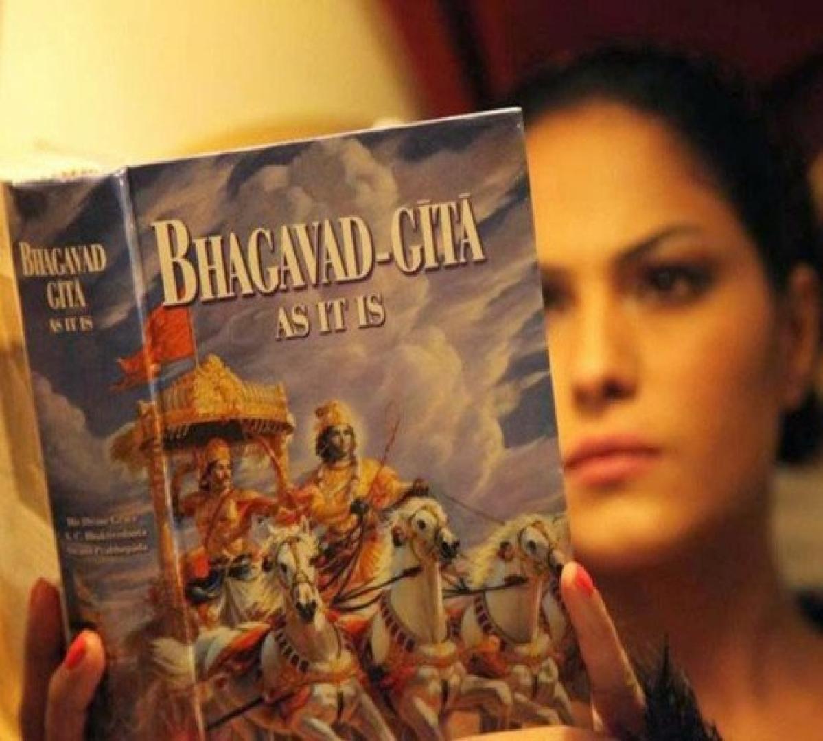 Gita Jayanti: Celebrating the holy book