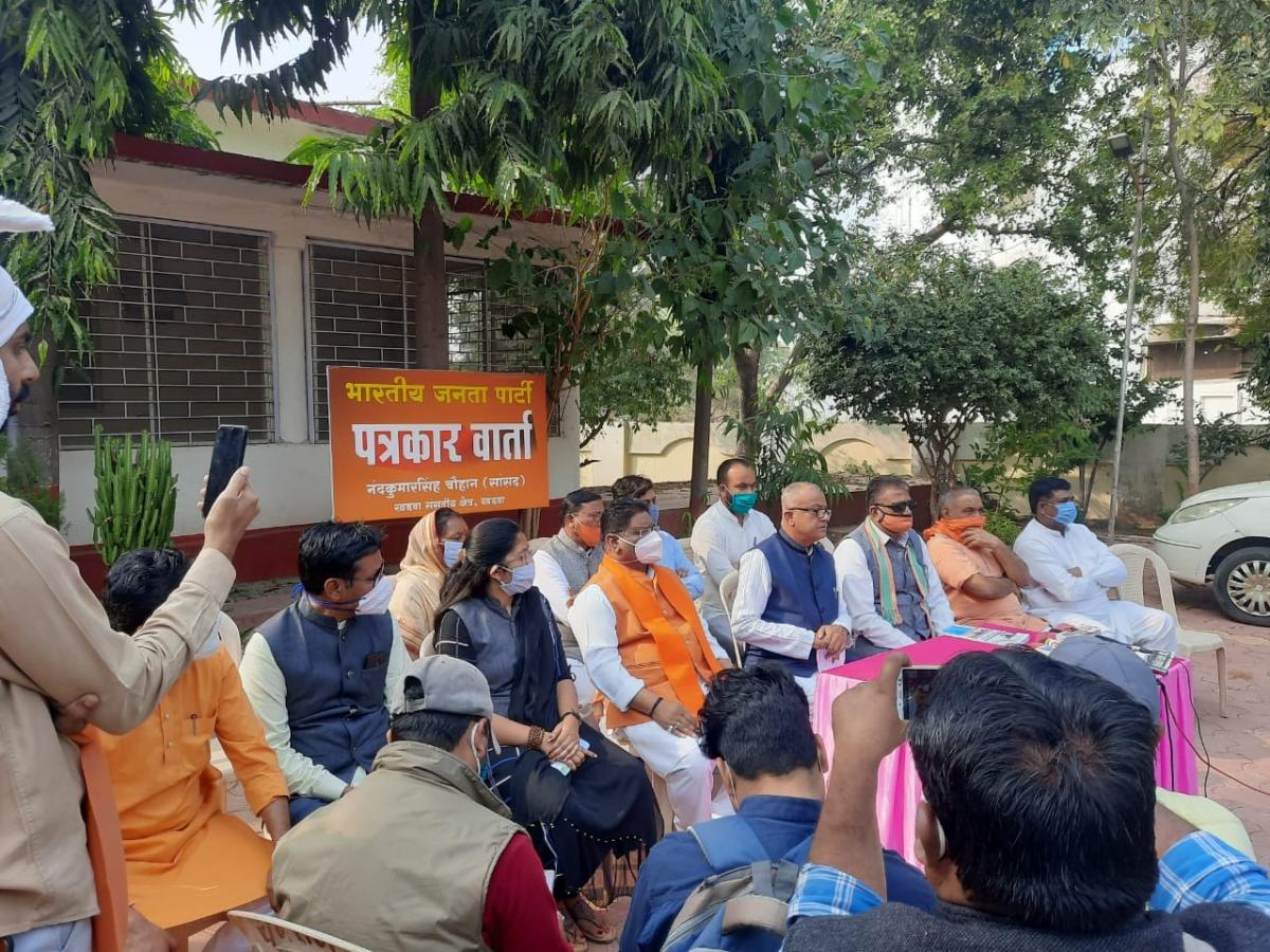 Madhya Pradesh: Burhanpur bananas, Bediya chillies get a boost under  Atmanirbhar Bharat Abhiyan