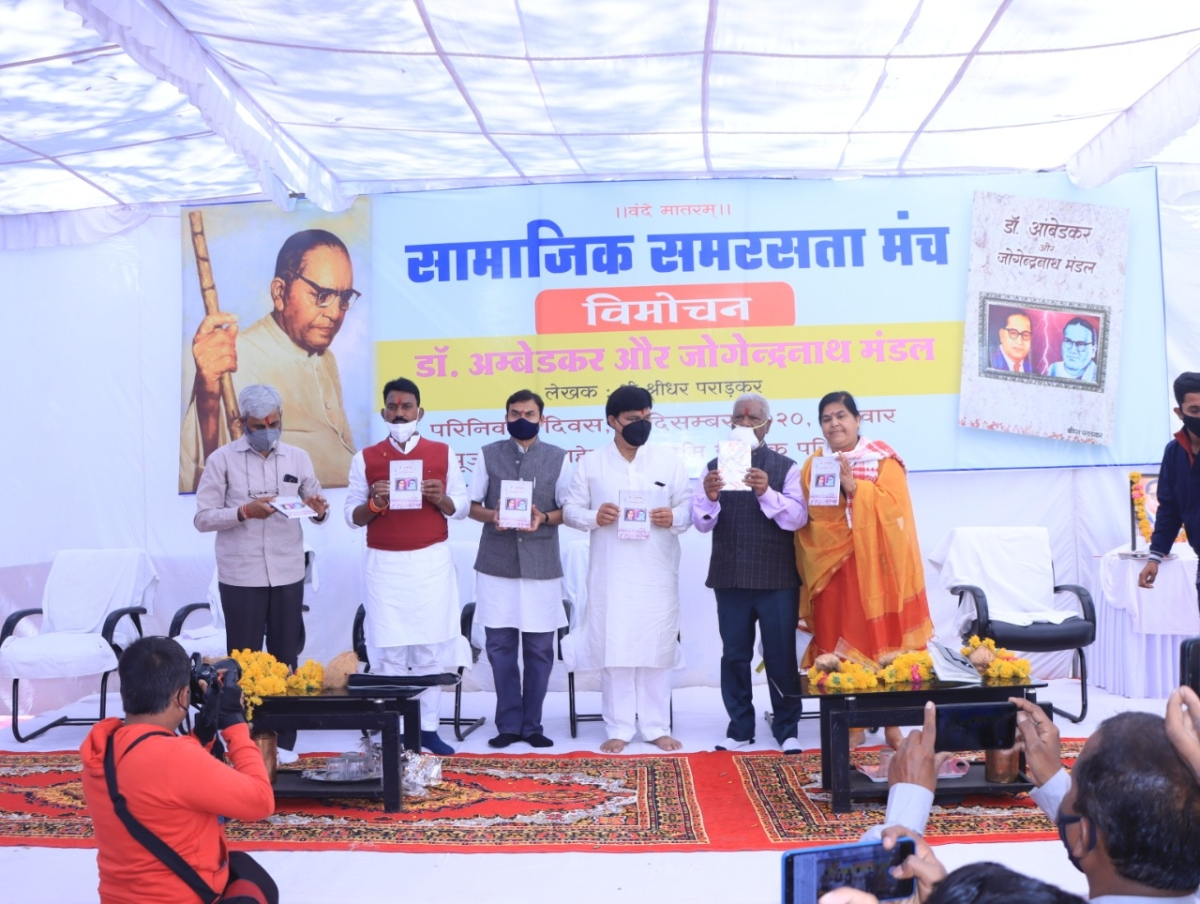 Indore: Dr Ambedkar's death anniversary observed in Mhow with a book release on his and Jogendra Nath Mandal's life
