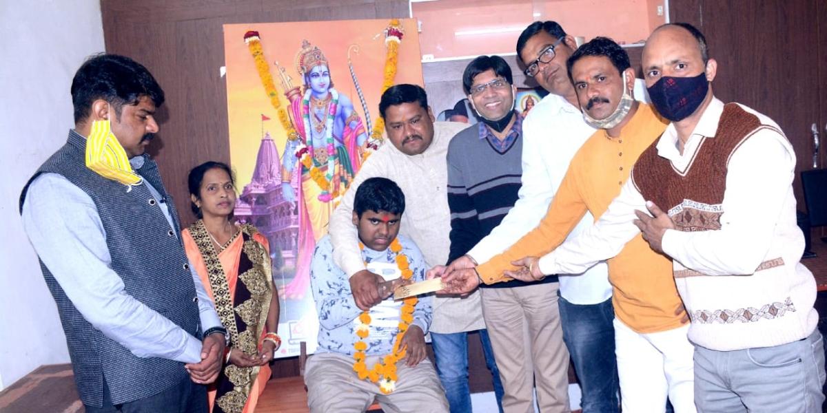 Madhya Pradesh: Nagda's  specially-abled Tanmay donates  year's savings for Ram temple construction