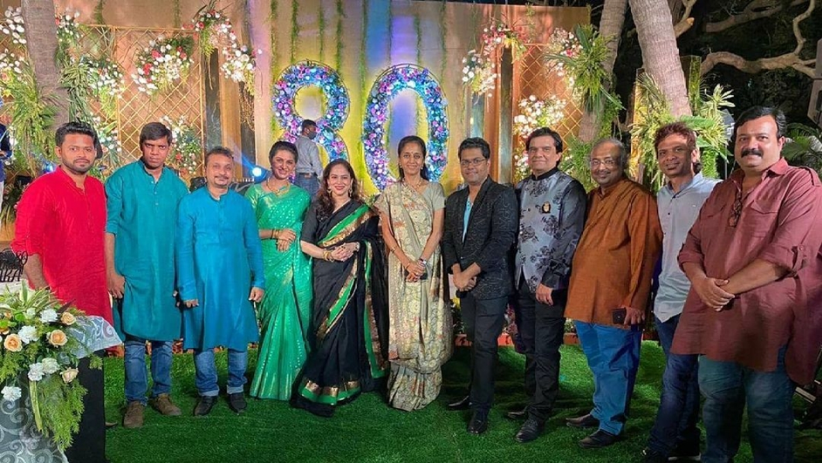 In Pics: Supriya Sule shares splendid moments from Sharad Pawar's 80th birthday celebrations