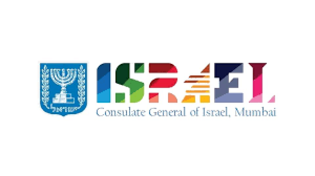 Israel supports OSCAR Foundation's Education Initiative