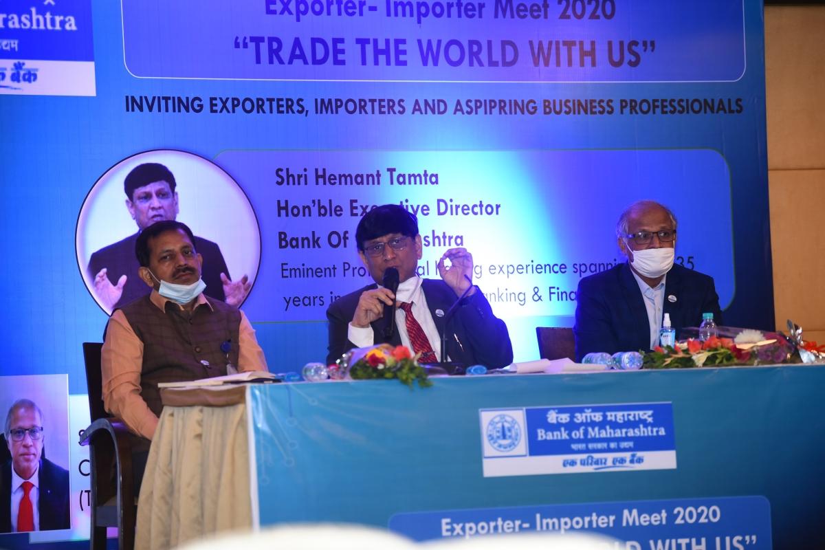 Bank of Maharashtra organizes Exporters-Importers meet