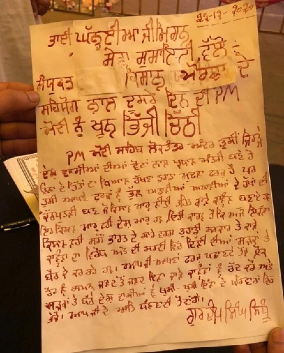 The letter, written in farmers' blood