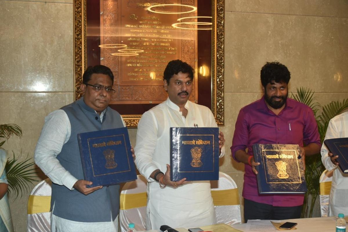 Maharashtra: Braille version of Constitution unveiled in Mumbai