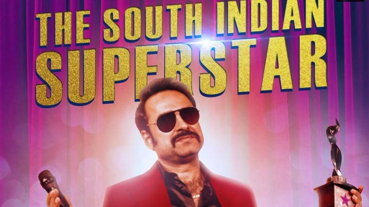 First Look: Pankaj Tripathi owns the screen as a south superstar in Richa Chadha's 'Shakeela'