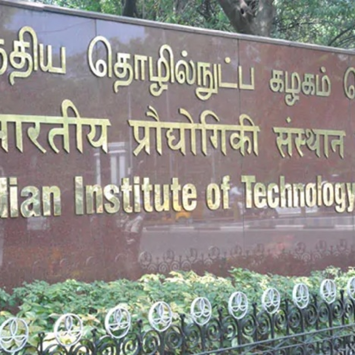 IIT Madras campus under temporary lockdown after 71 people test people test positive for coronavirus