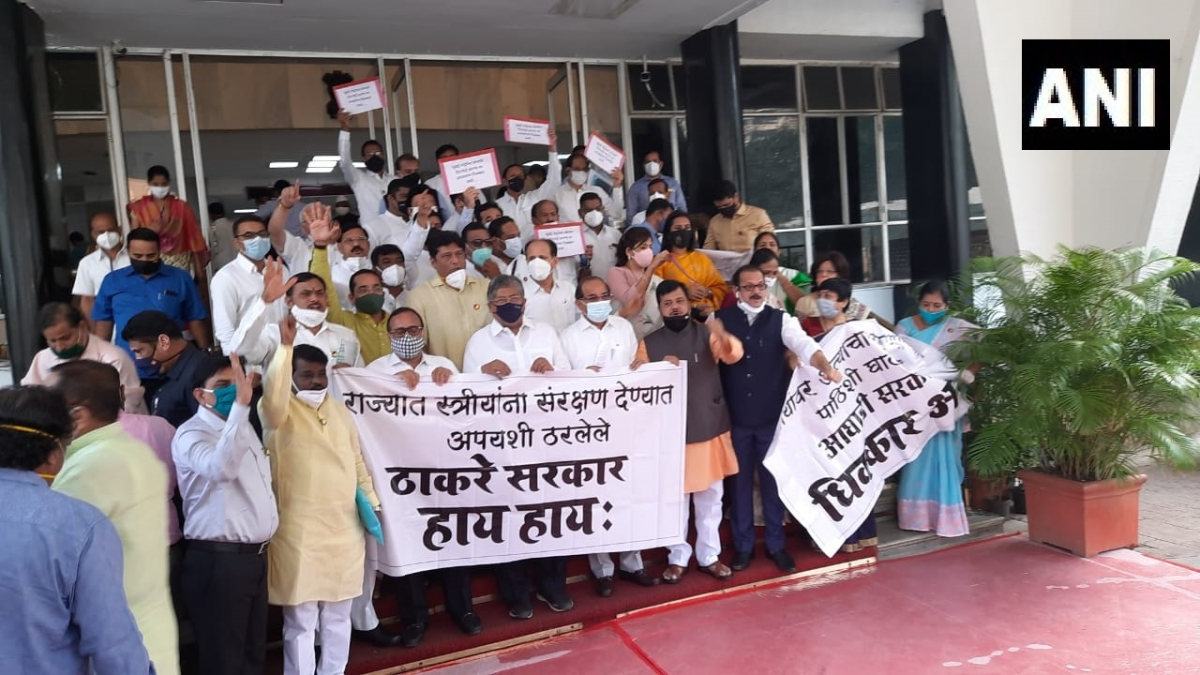 Maharashtra: BJP MLCs walk out of Legislative Council on Maratha reservation issue