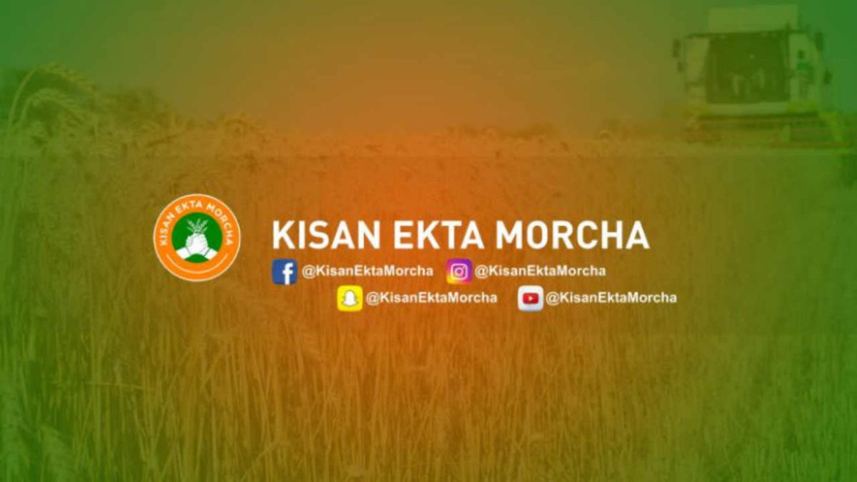 'Kisan Ekta Morcha' page was blocked by automated systems, restored in 3 hours: Facebook