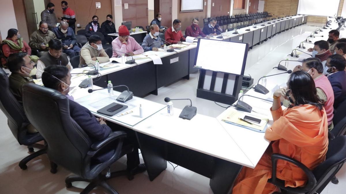MTMC meeting underway