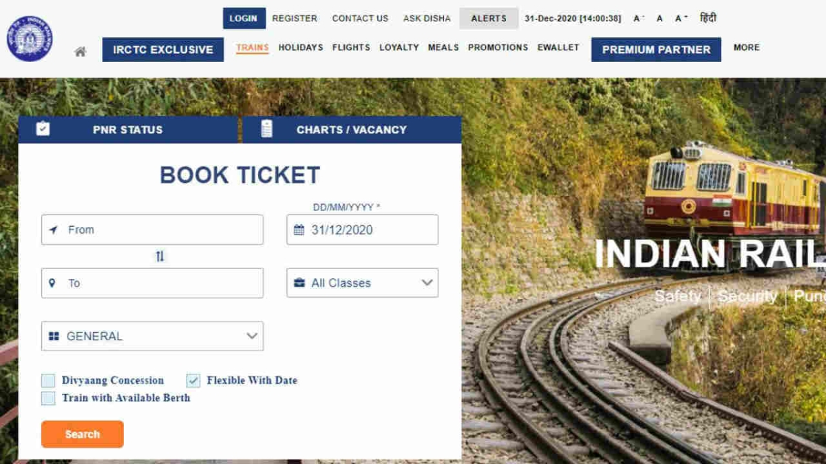 Revamped IRCTC website and app with new features launched