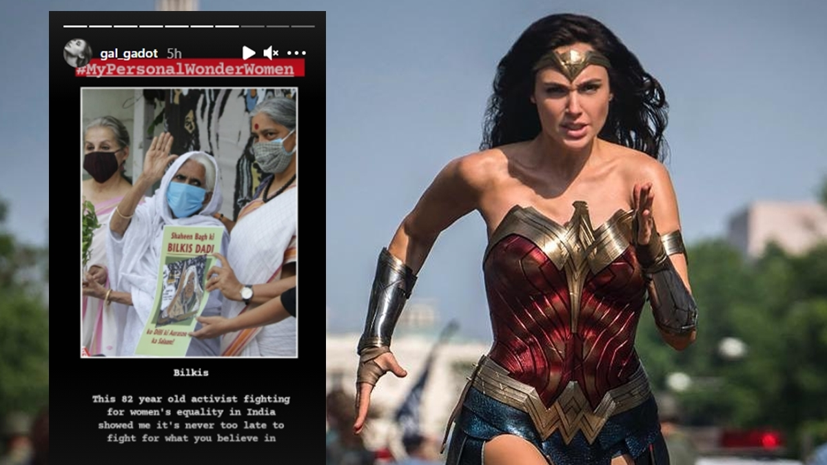 'You must read better': Gal Gadot trolled for choosing Shaheen Bagh's Bilkis Dadi as her personal 'Wonder Woman'