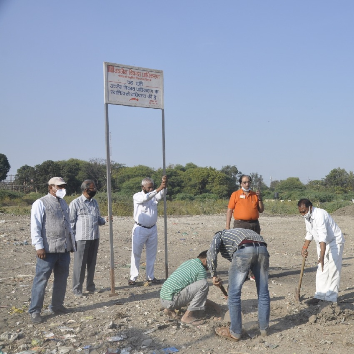 Ujjain: UDA takes back 2.84 hectare as allottee fails to develop IT Park