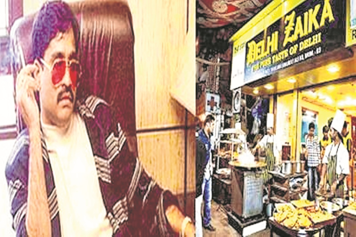 Dawood Ibrahim's 3 properties auctioned for Rs 1.10 crore