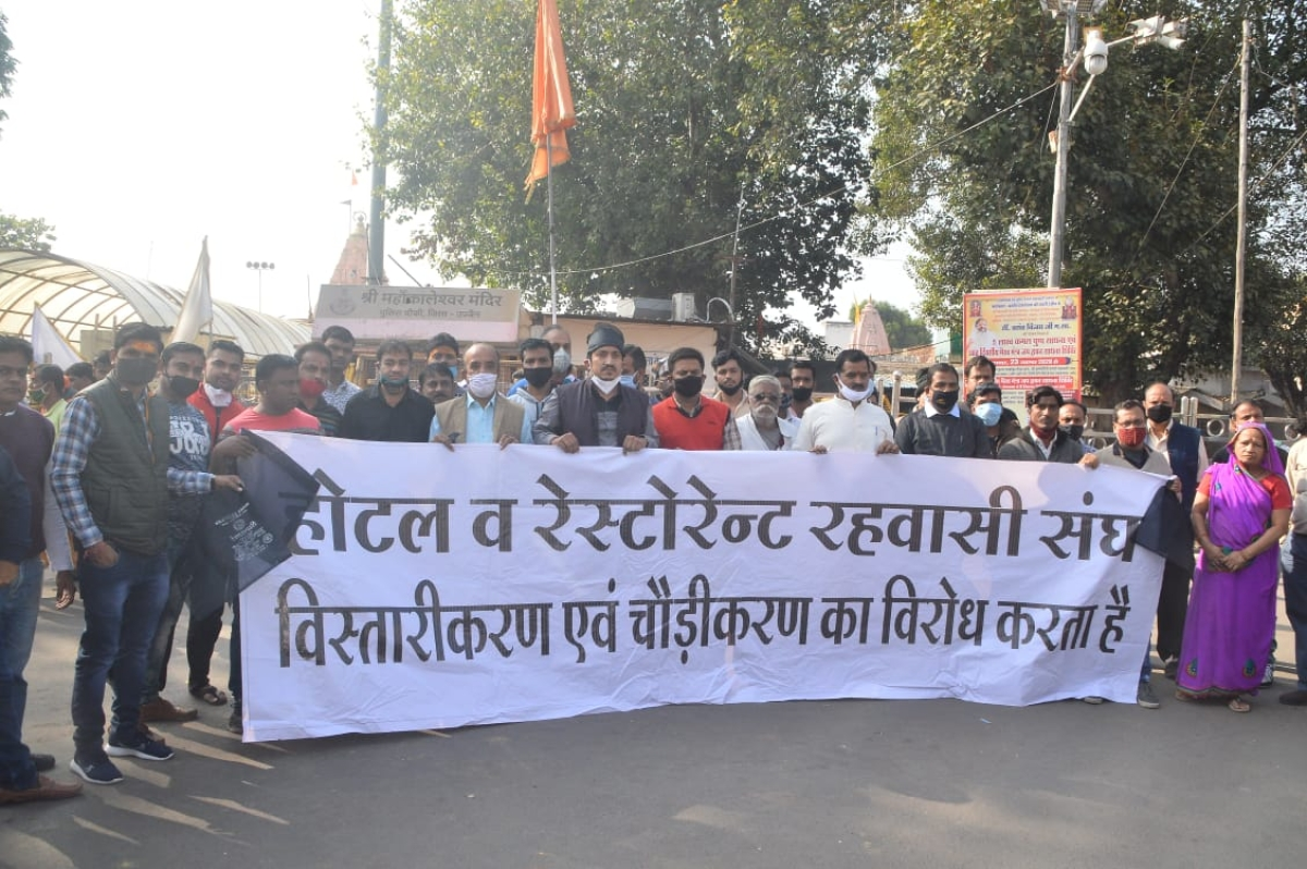 Local stage protest against the road widening in the Mahakal Temple area