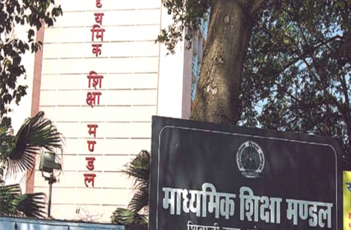 File photo of Madhya Pradesh Board of Secondary Education office in Bhopal.