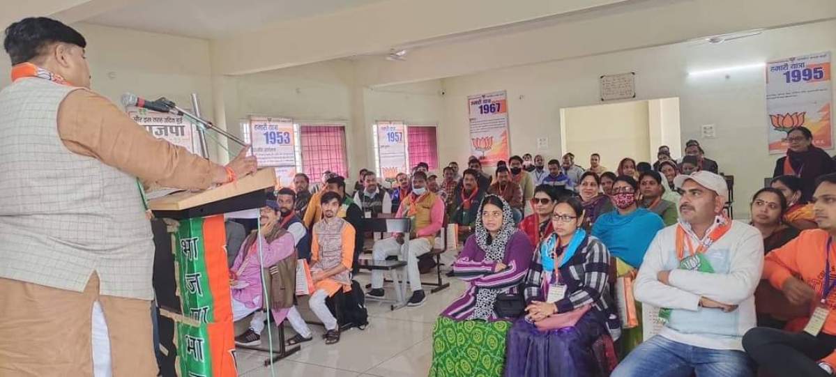 File Photo/ BJP party workers attedning training camp at Deendayal Mandal in Ujjain on Monday.