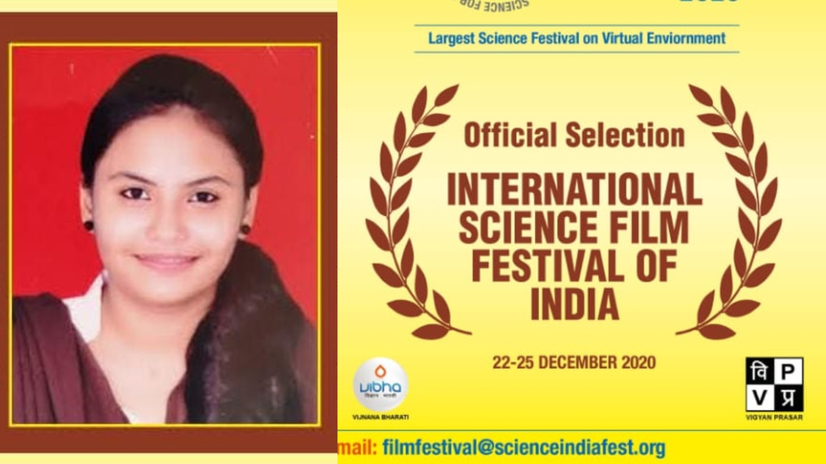 Diksha Sonar's four-minute short film highlights the man-made chlorofluorocarbons or CFC