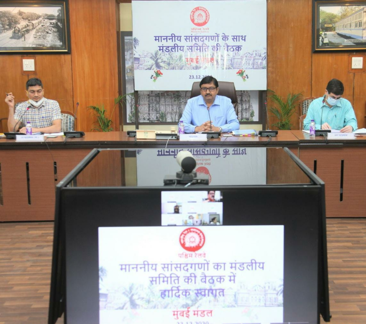 Alok Kansal – General Manager Western Railway interacts with Members of Parliament of Mumbai Division