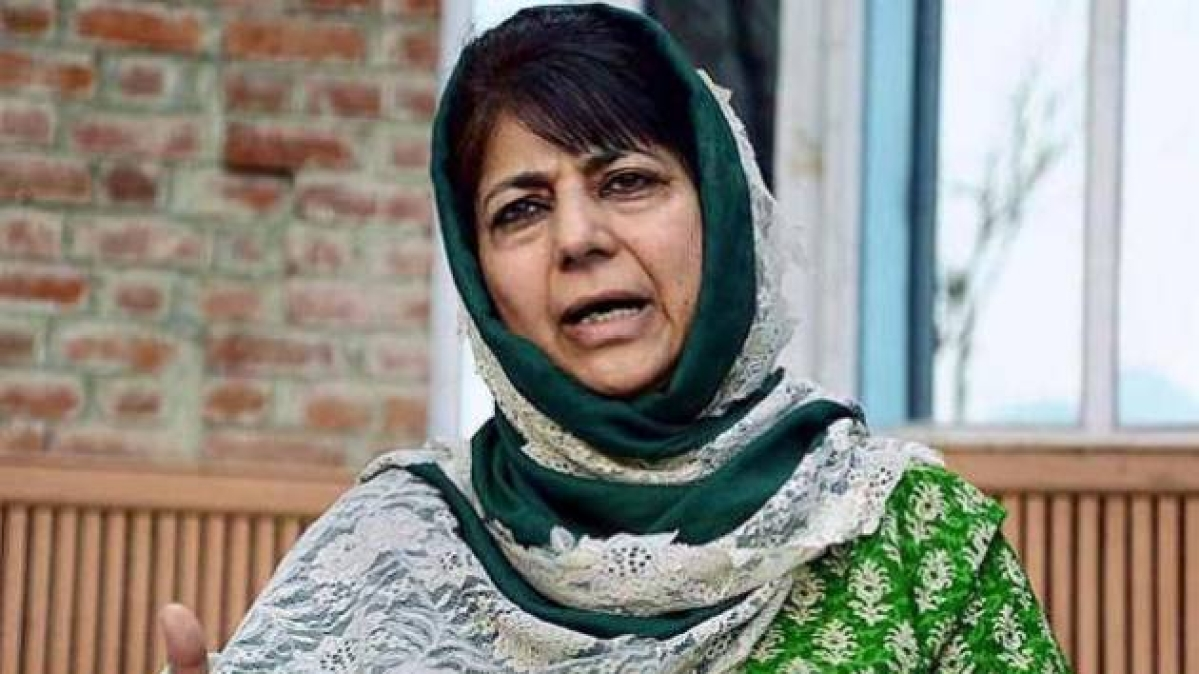 "Government denied passport over ""National Security"" concerns: Ex-J&K CM Mehboob Mufti"
