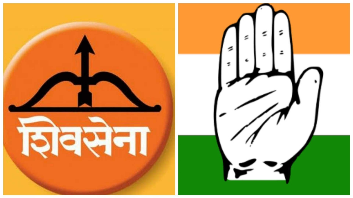 Snubbed Shiv Sena responds, says Congress is 'big party' with dispersed vote bank