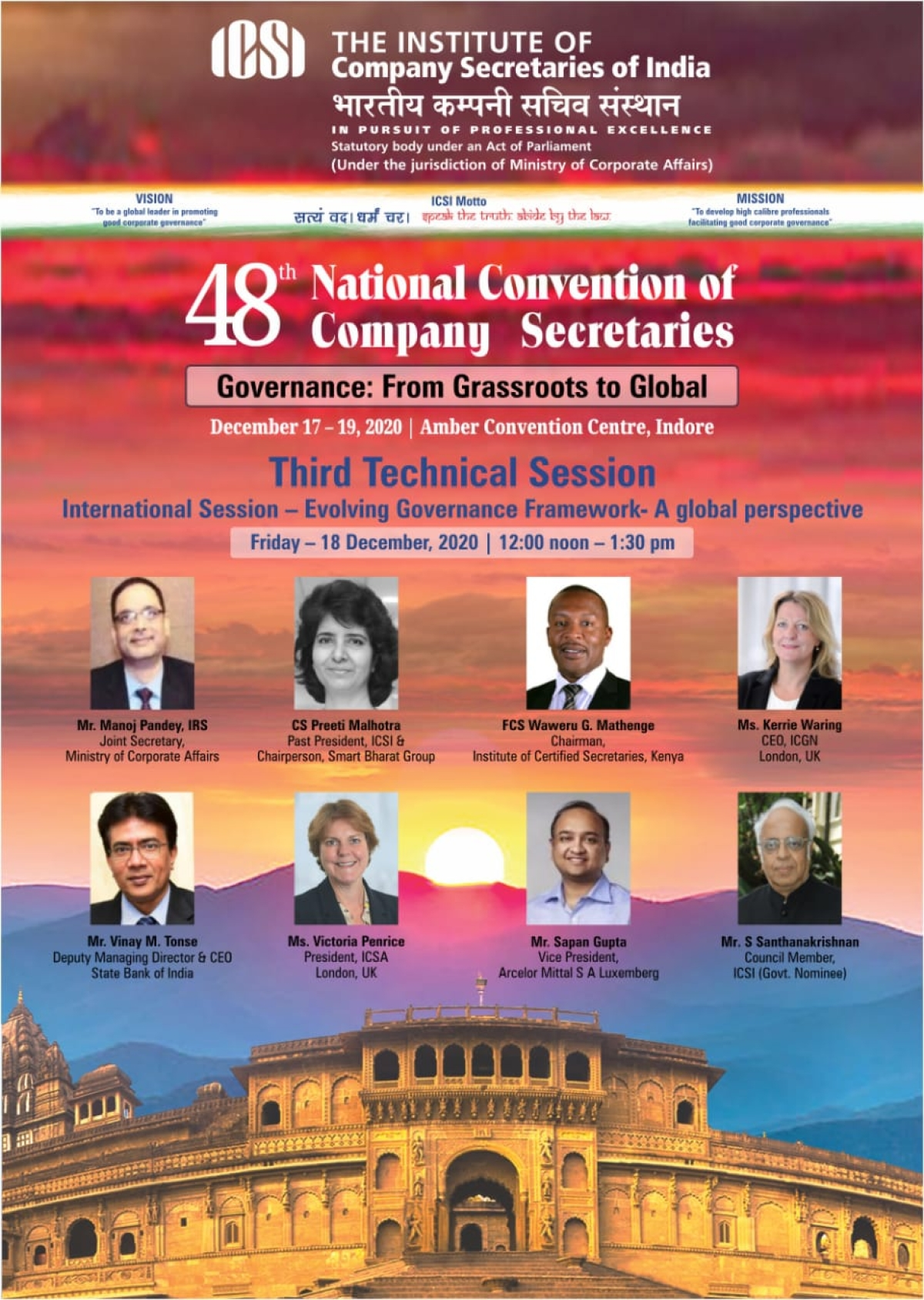 Indore to host 48th National Convention of Company Secretaries of India, top politicians, IAS officers to attend the meet