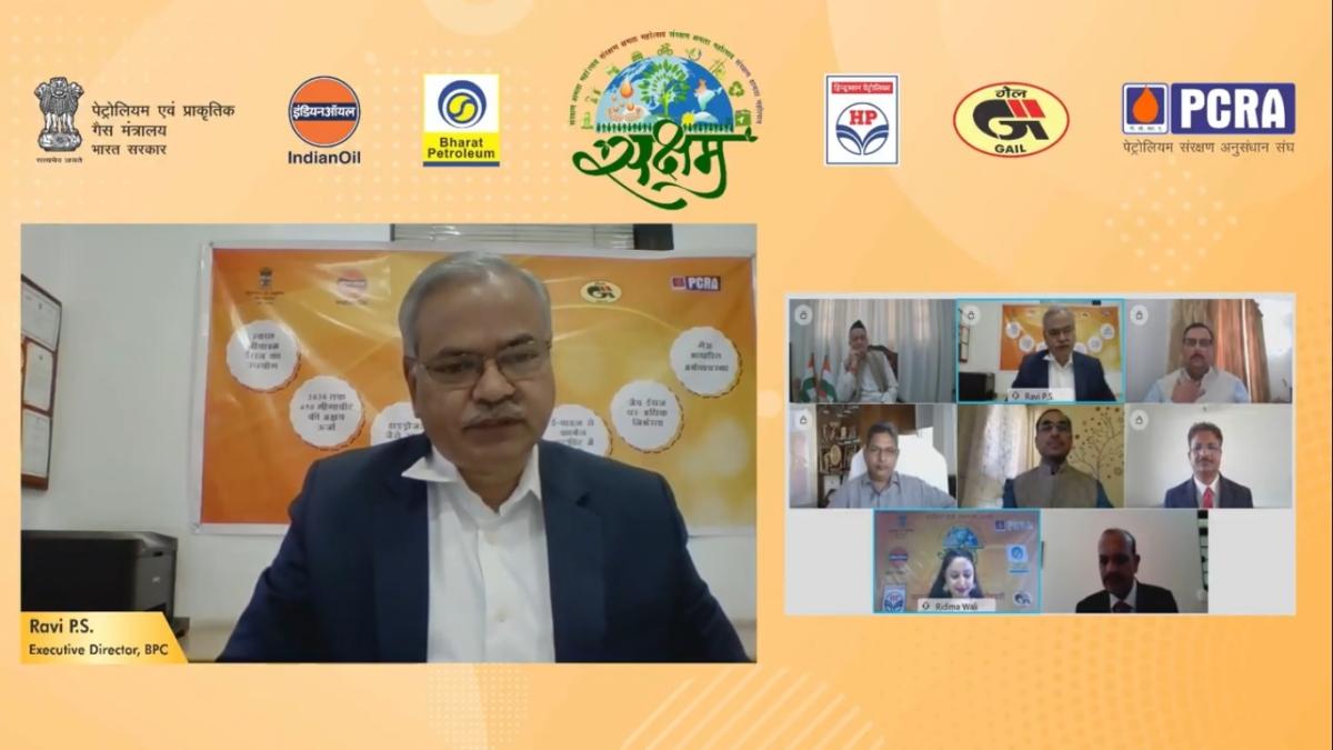 Maharashtra Governor Bhagat Singh Koshyari launches SAKSHAM-2021