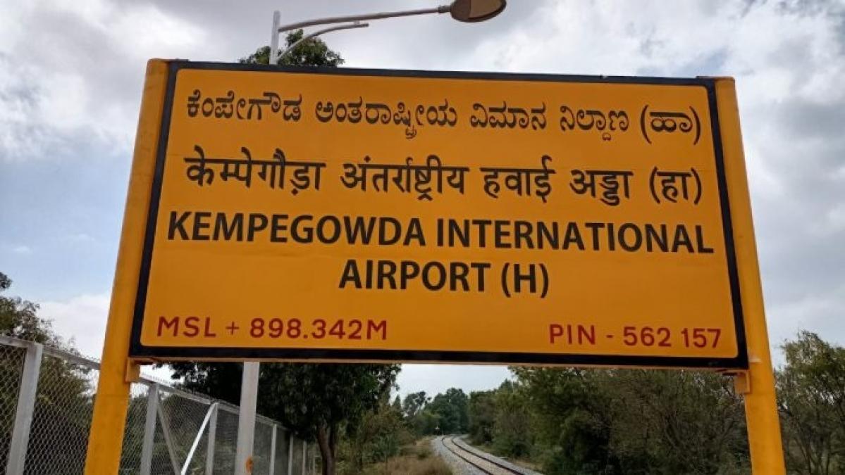 Railway connectivity to Bengaluru international airport