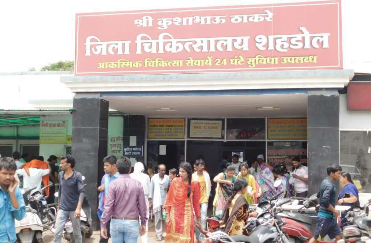 Madhya Pradesh: Medical education minister Sarang asks Shahdol district hospital to submit blueprint of departments in a week