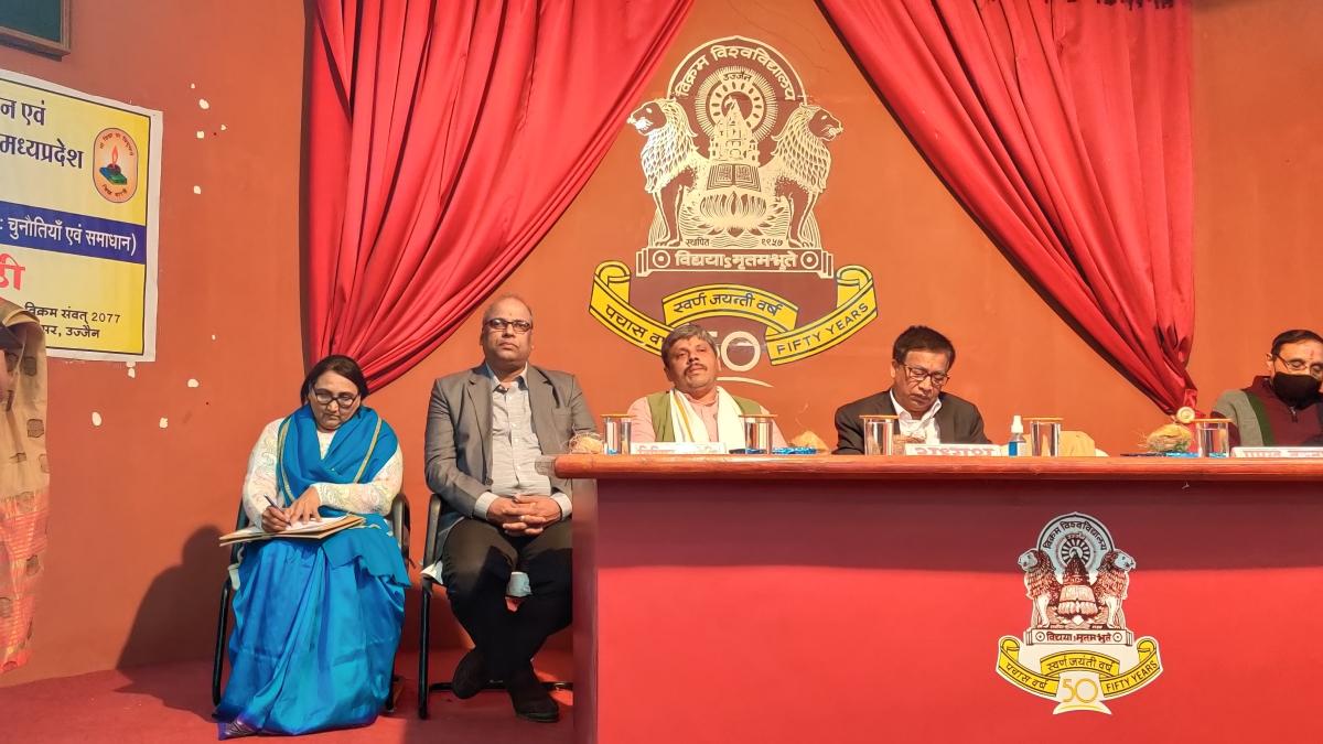 Akhil Bharatiya Shiksha Sansthan national vice-president Dr Rama Mishra addresses the inaugural session of day-long seminar in Ujjain on Friday