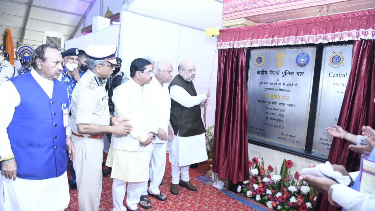 Home Minister Amit Shah lays foundation stone of 97th Battalion RAF Campus in Karnataka