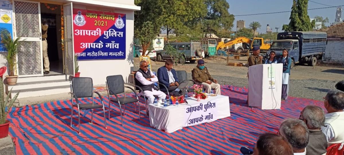 Madhya Pradesh: 'Apki Police Apke Gaon' program concluded in Garoth police station
