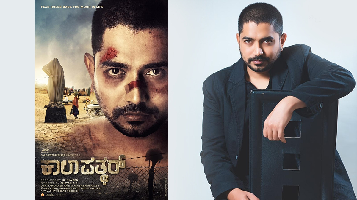 Vikky Varun to star in mass avatar in 'Kaala Patthar'
