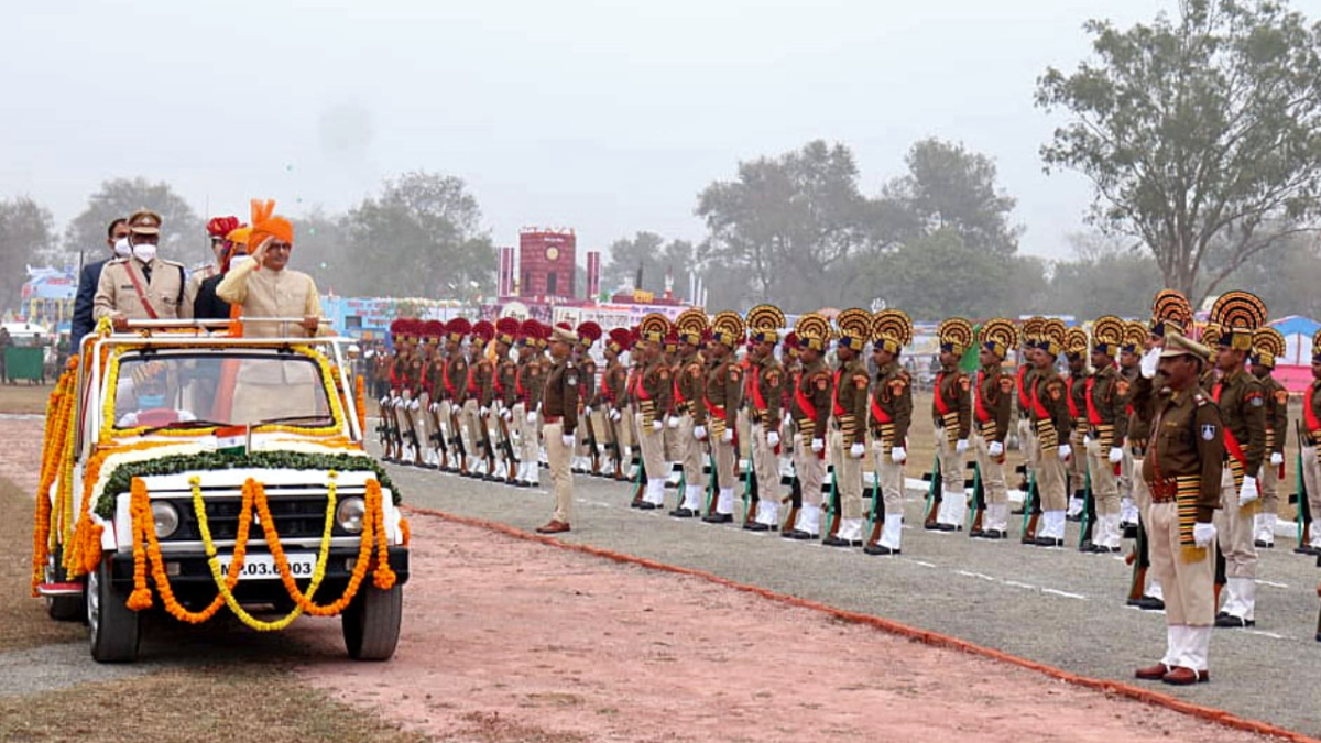 Madhya Pradesh Chief Minister Shivraj Singh Chouhan inspects guard of honour during 72nd Republic Day parade in Rewa on Tuesday. on Tuesday.