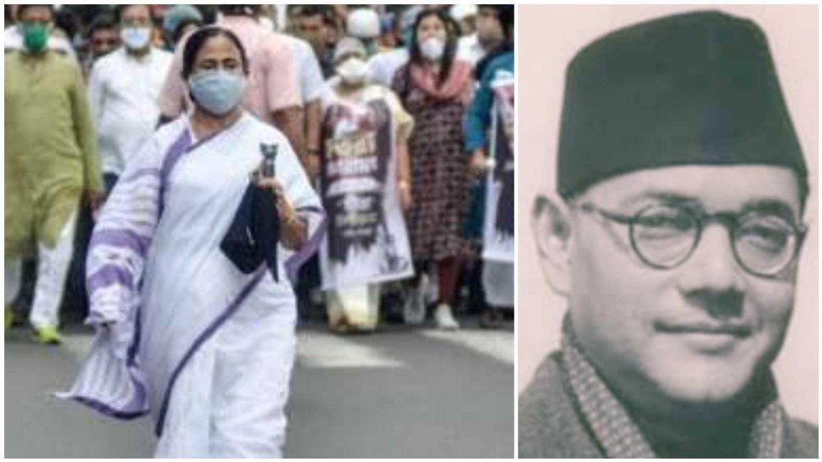 Netaji Subhash Chandra Bose birth anniversary: Hours before PM Modi's visit, Mamata Banerjee holds rally in Kolkata