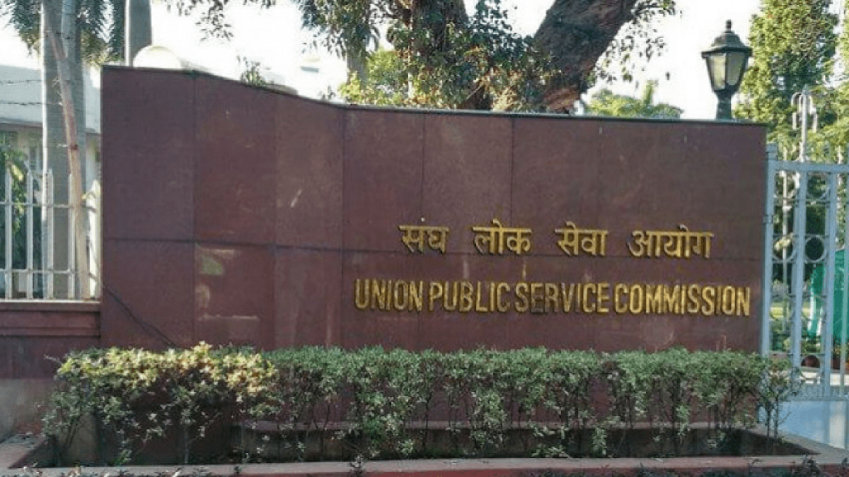 UPSC defers civil services preliminary exam to October 10