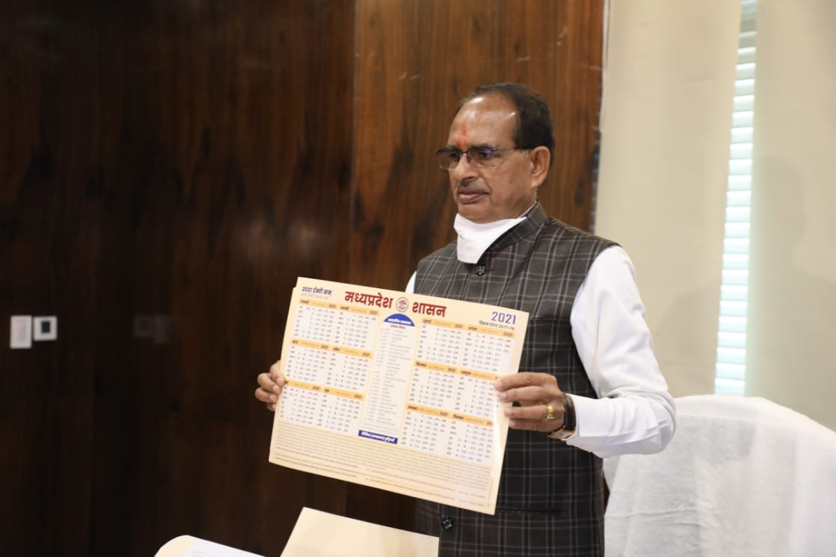 Chief Minister Shivraj Singh Chouhan launches digital calendar of 2021 on Saturday.