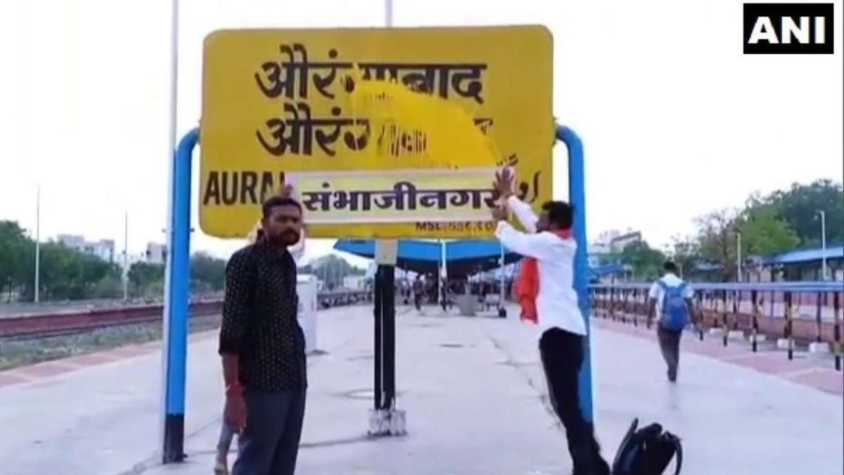 Shiv Sena and Cong in fresh duel over renaming Aurangabad