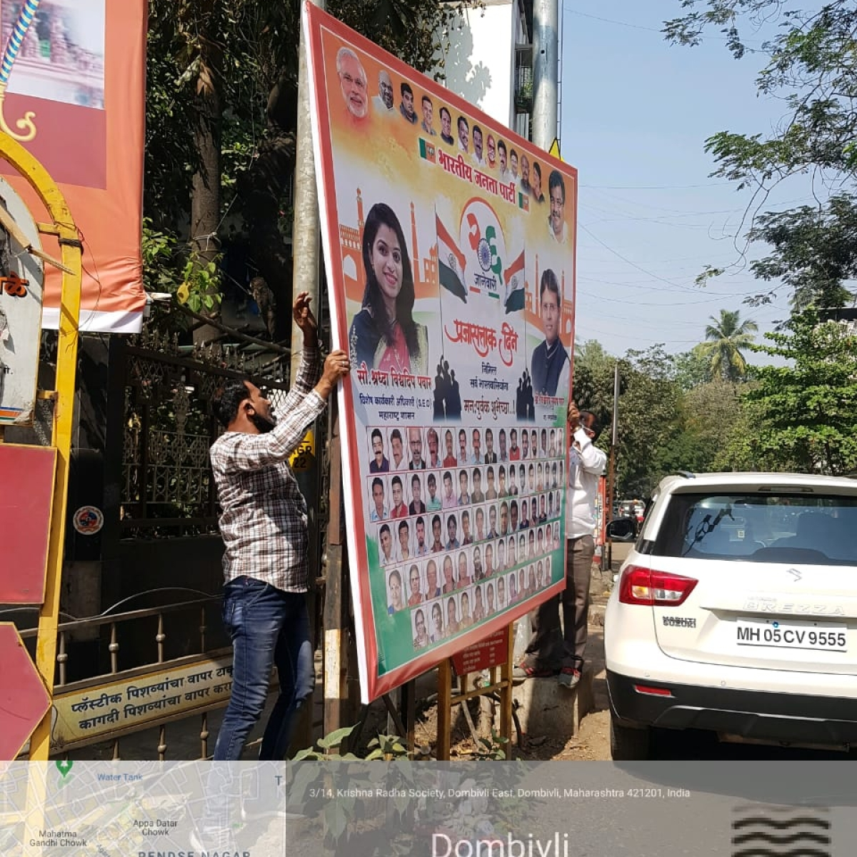 Thane: KDMC removes 50 illegal hoardings and banners, to inspect on regular basis
