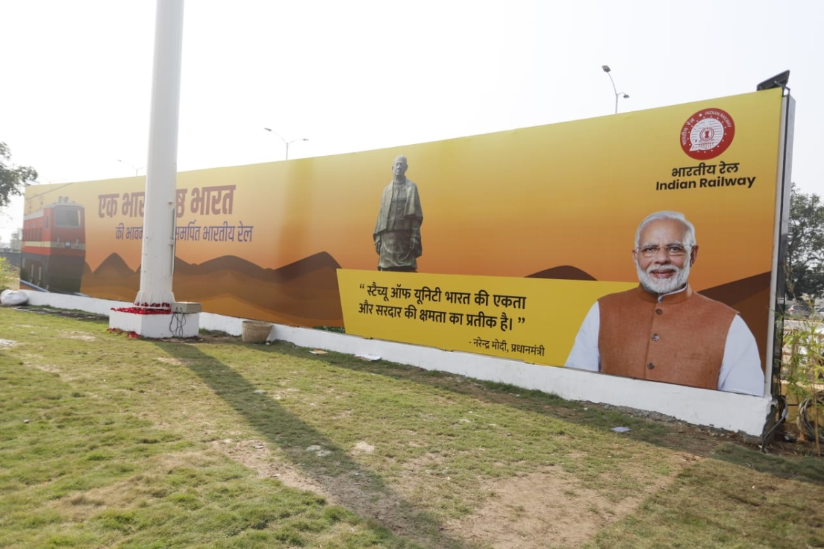History created with seamless rail  connectivity to Statue of Unity in Kevadiya