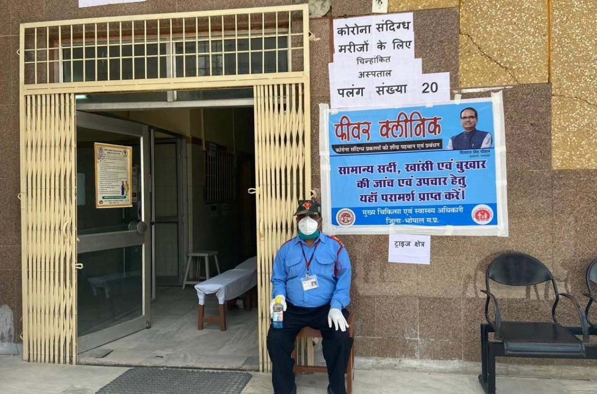 Madhya Pradesh: People are not going to fever clinics for corona testing