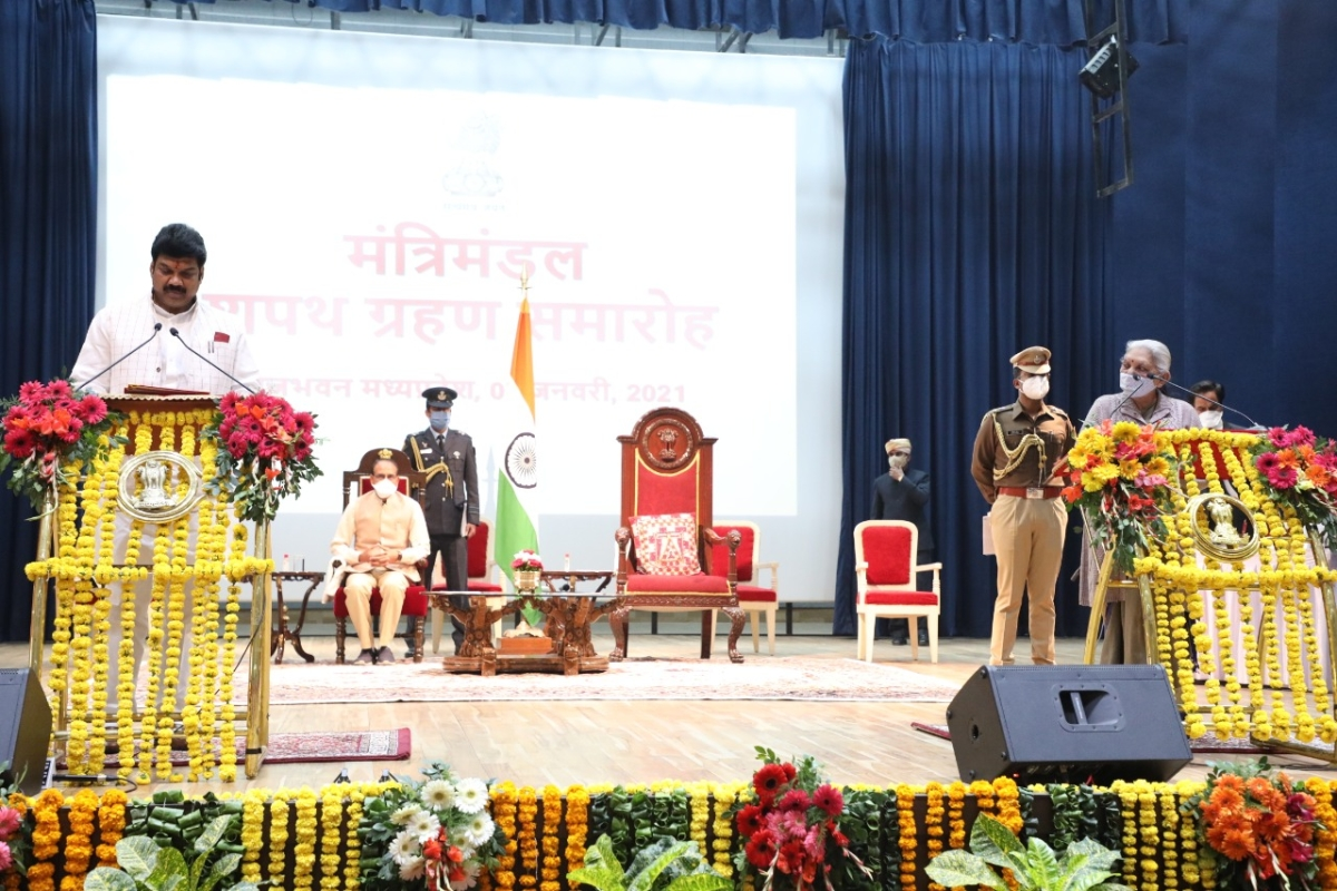 Govind Singh Rajput take oath