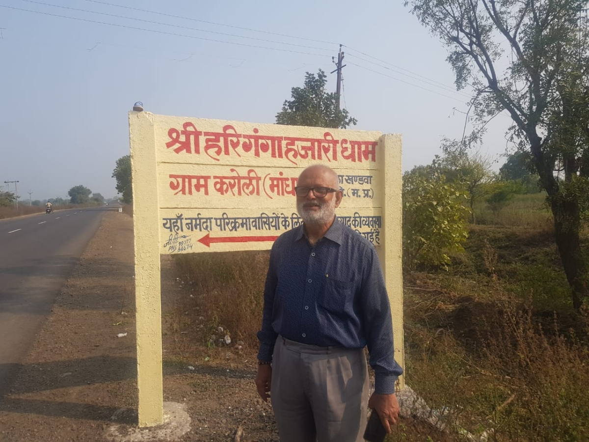 Road to ashram