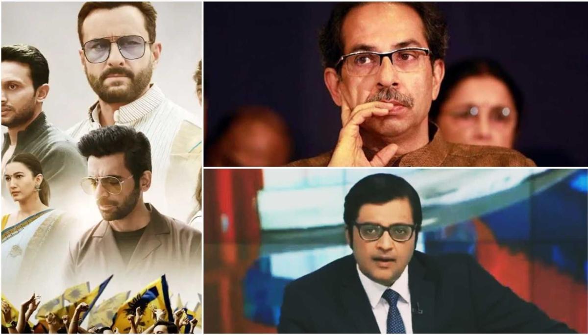 'Why no 'Tandav' for Arnab Goswami's 'sedition': Sena slams BJP over leaked WhatsApp chats