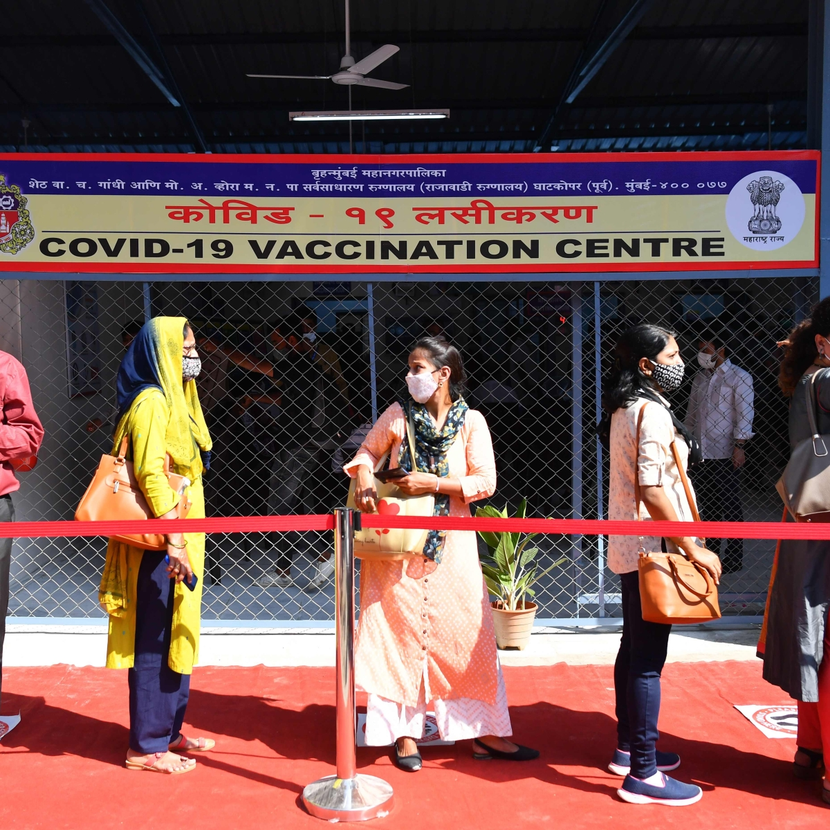 COVID-19 in Mumbai: List of vaccination centres issued by BMC; most centres to open after 12 pm
