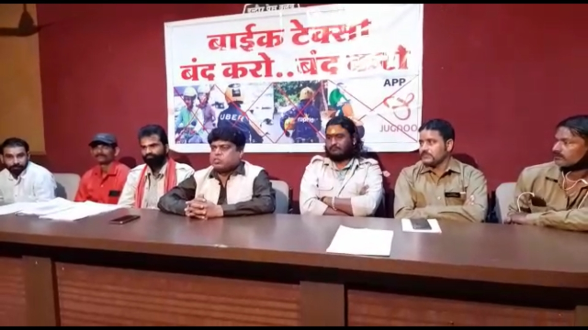 Indore: Auto-rickshaw drivers' association expresses displeasure over 'illegal' bike taxis plying in city