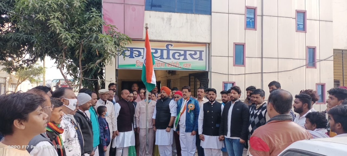 Republic Day celebration at Dhar district Congress office in Dhar on Tuesday