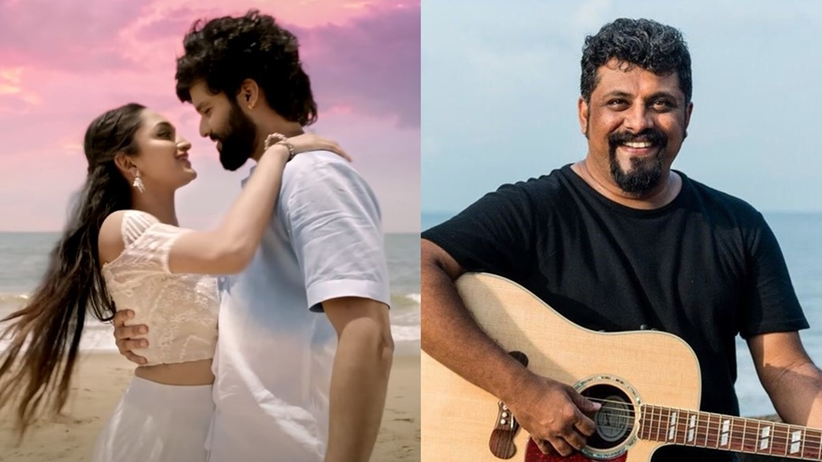 Title song of Suraj Gowda's debut directorial 'Ninna Sanihake' released