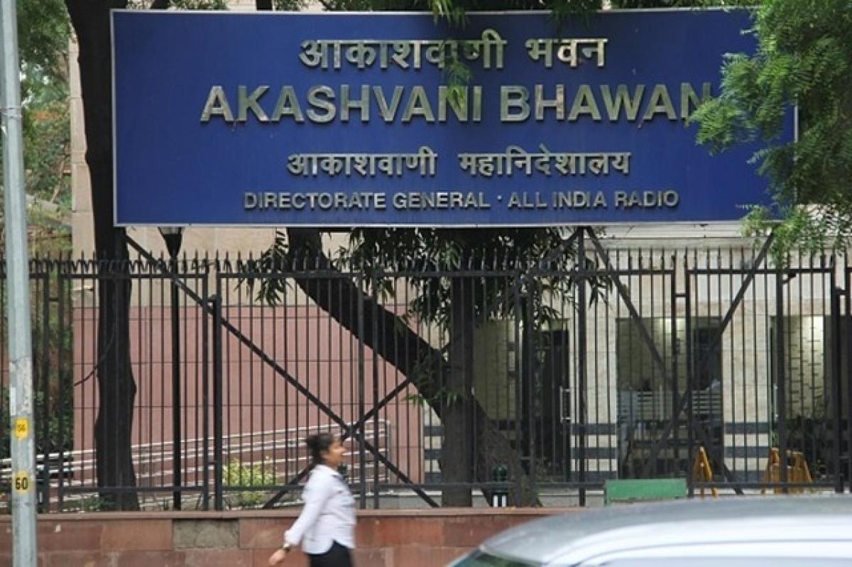 Delhi: Fire breaks out at Akashwani Bhawan