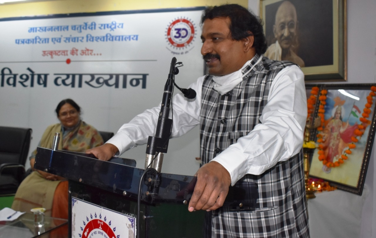 Vice-chancellor Prof KG Suresh addressing an event at Makhanlal Chaturvedi National Journalism University, Bhopal, on Monday.